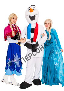 Олаф, Анна, Эльза («Холодное сердце»)