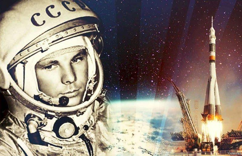 Гагарин летит в космос