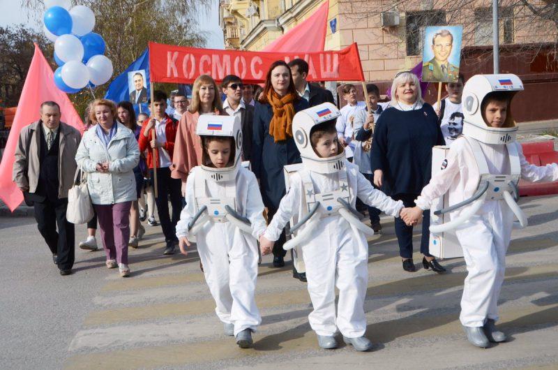 Дети на День космонавтики в России
