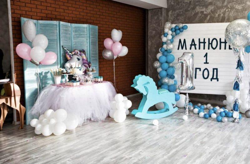 празднование первого дня рождения и его организация