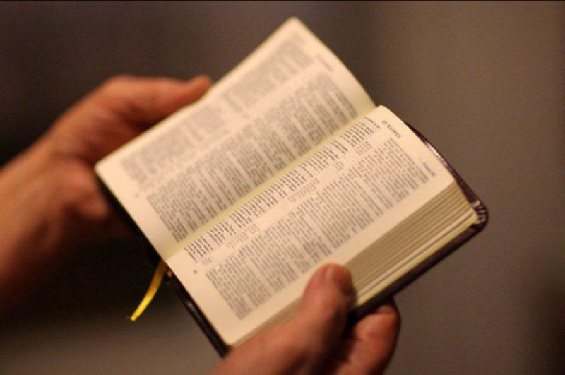 библейская причина почему нельзя отмечать 40 лет
