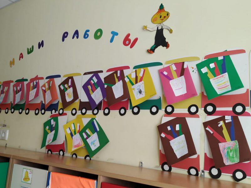 украшение группы детского сада
