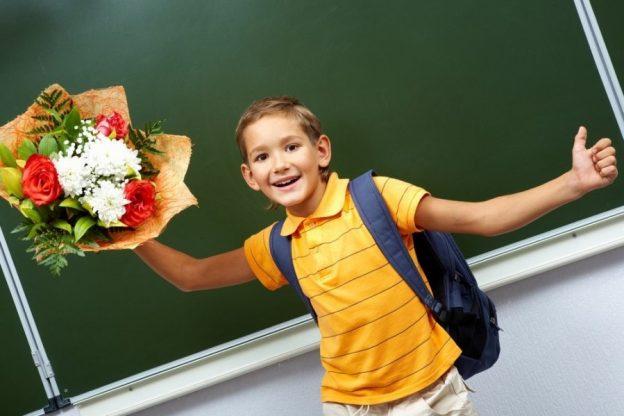 конкурсы для ребят в школе