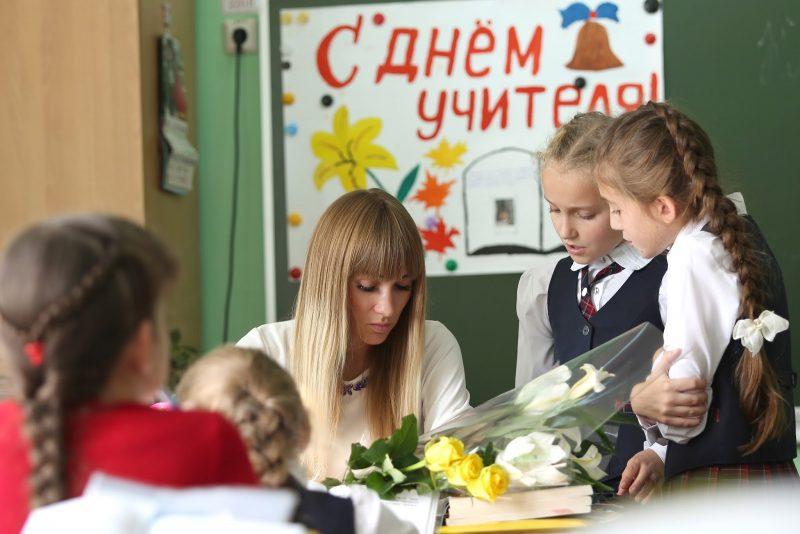 подарок учителю на день учителя