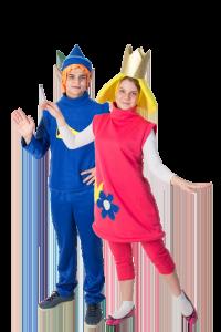 Бен и Холли («Маленькое королевство»)